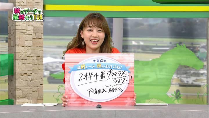 2020年05月23日高田秋の画像21枚目