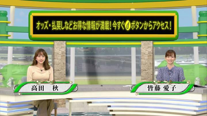 2020年05月30日高田秋の画像01枚目