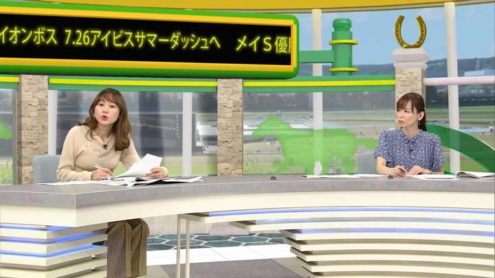 2020年05月30日高田秋の画像03枚目