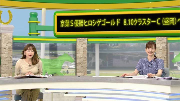 2020年05月30日高田秋の画像05枚目