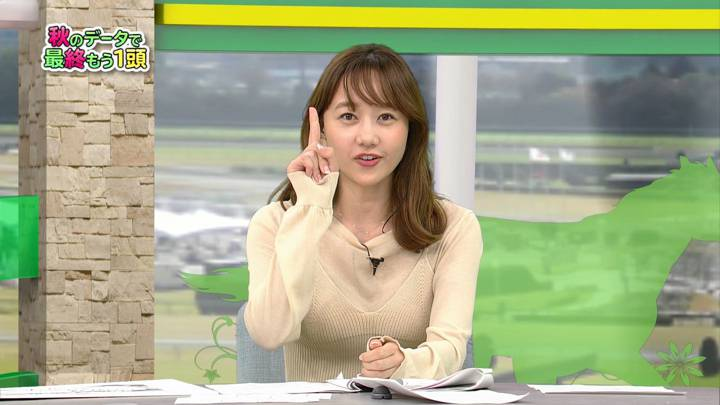 2020年05月30日高田秋の画像13枚目