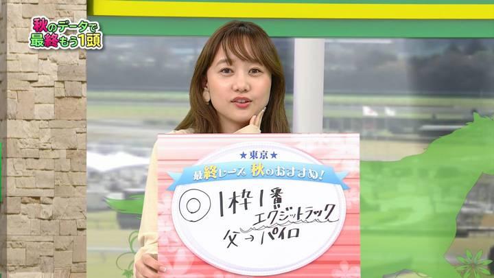 2020年05月30日高田秋の画像18枚目