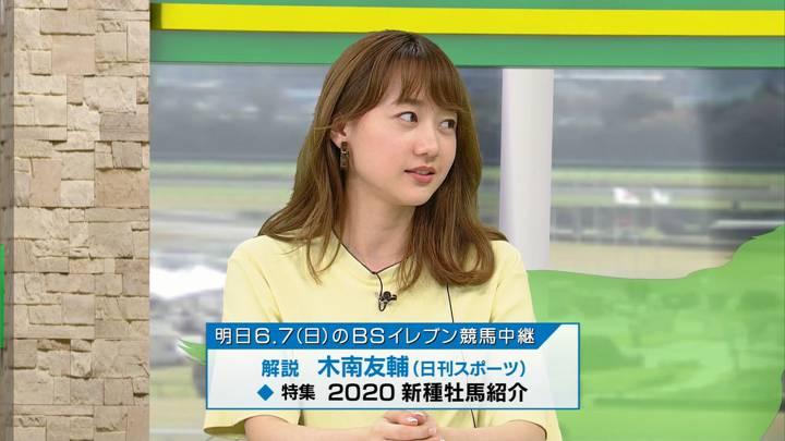 2020年06月06日高田秋の画像25枚目