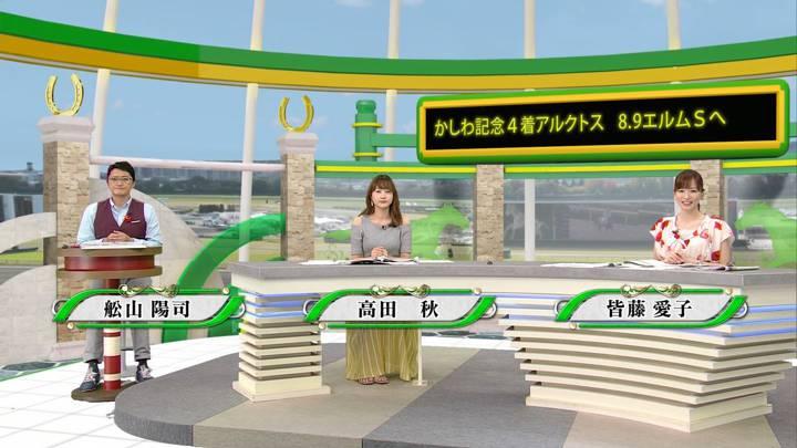 2020年06月13日高田秋の画像10枚目