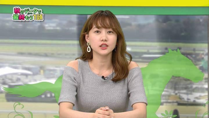 2020年06月13日高田秋の画像19枚目