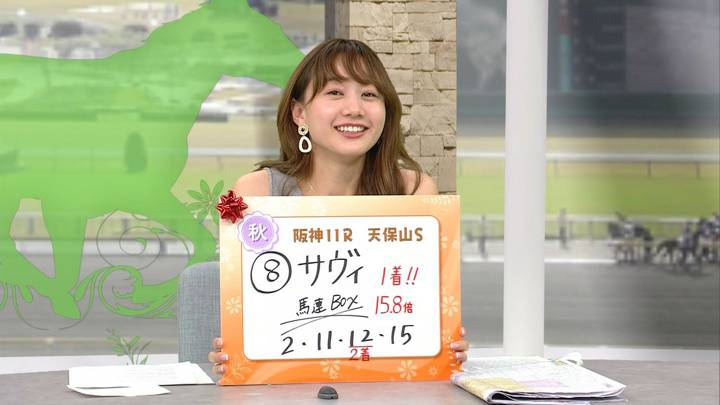 2020年06月13日高田秋の画像23枚目