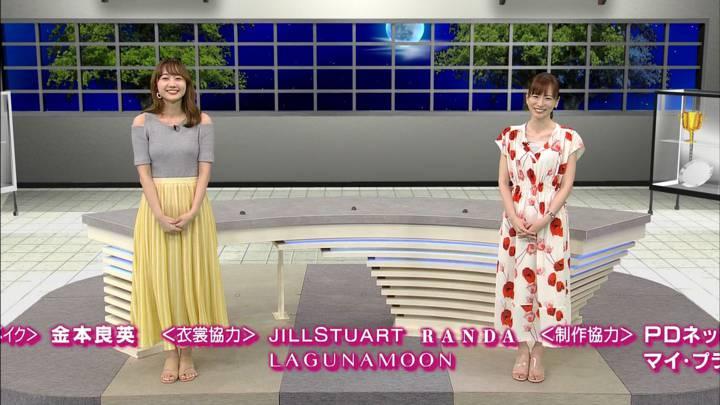 2020年06月13日高田秋の画像52枚目