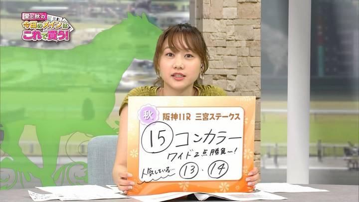 2020年06月20日高田秋の画像05枚目
