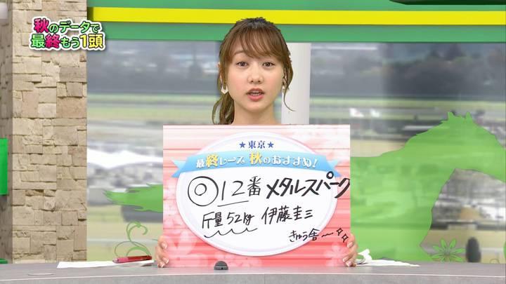 2020年06月20日高田秋の画像14枚目