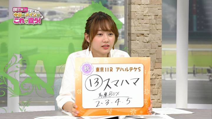 2020年06月27日高田秋の画像08枚目