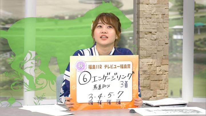 2020年07月11日高田秋の画像27枚目