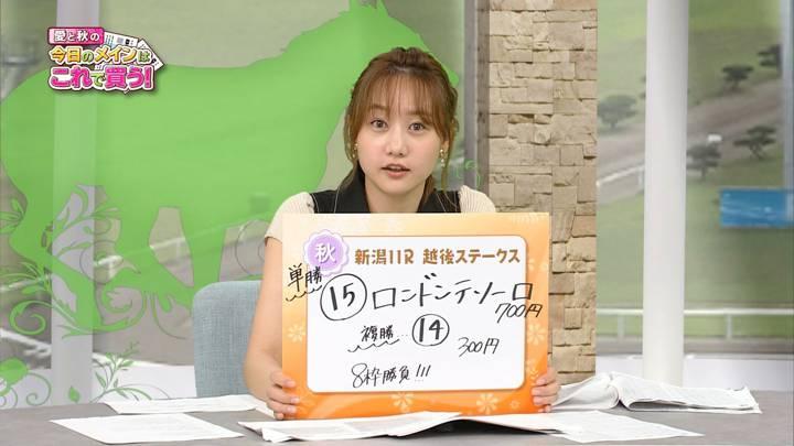2020年07月25日高田秋の画像08枚目