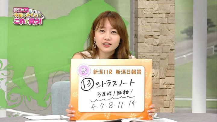 2020年08月01日高田秋の画像09枚目