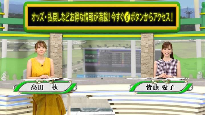 2020年08月08日高田秋の画像01枚目