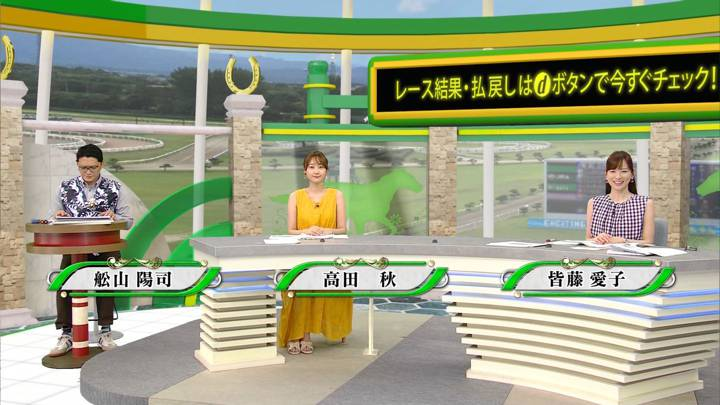 2020年08月08日高田秋の画像10枚目