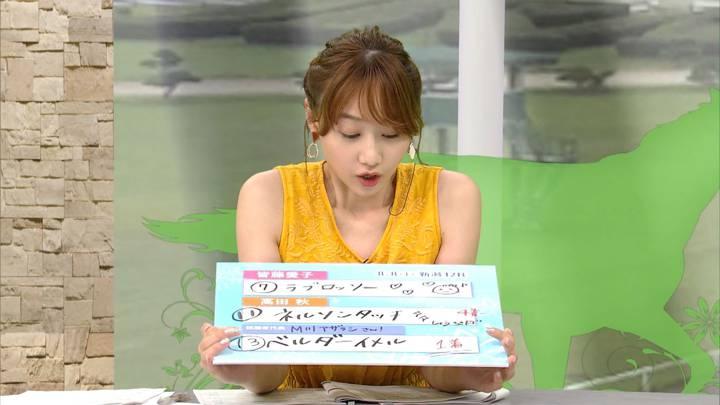 2020年08月08日高田秋の画像22枚目