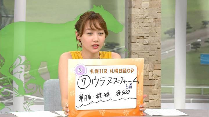2020年08月08日高田秋の画像23枚目