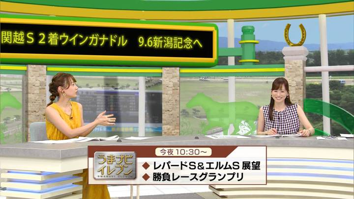 2020年08月08日高田秋の画像29枚目