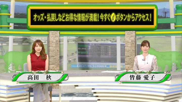 2020年08月15日高田秋の画像01枚目