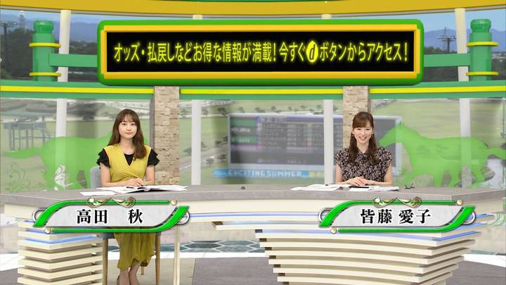 2020年08月29日高田秋の画像01枚目