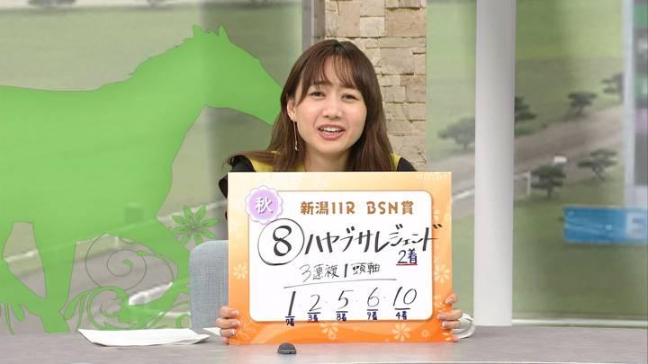 2020年08月29日高田秋の画像18枚目