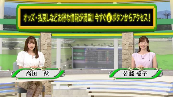 2020年09月05日高田秋の画像01枚目
