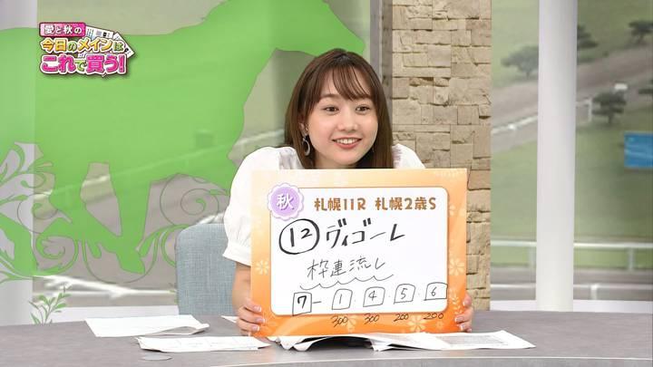 2020年09月05日高田秋の画像10枚目