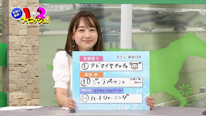 2020年09月05日高田秋の画像18枚目