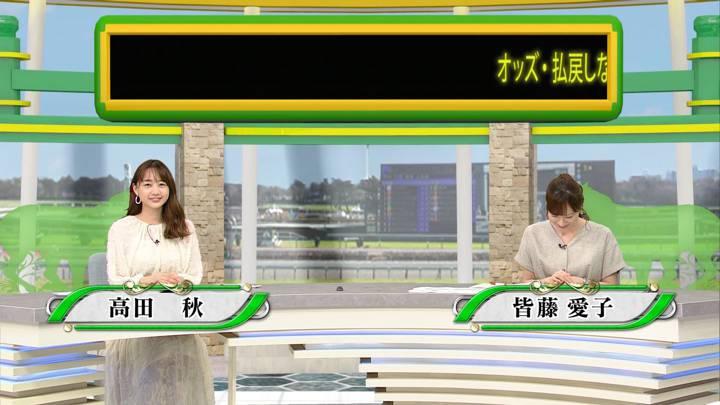 2020年09月12日高田秋の画像01枚目