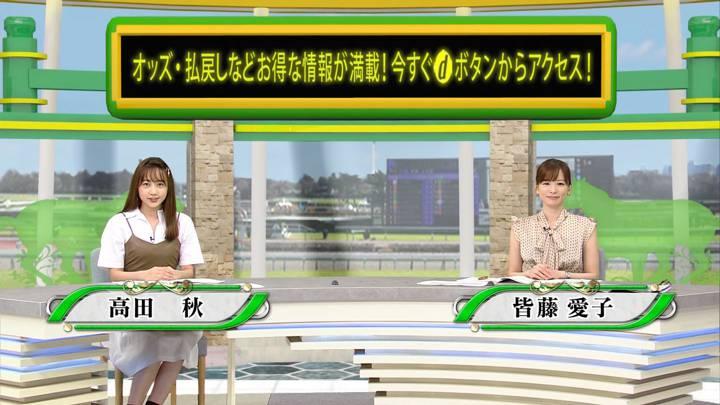 2020年09月19日高田秋の画像01枚目