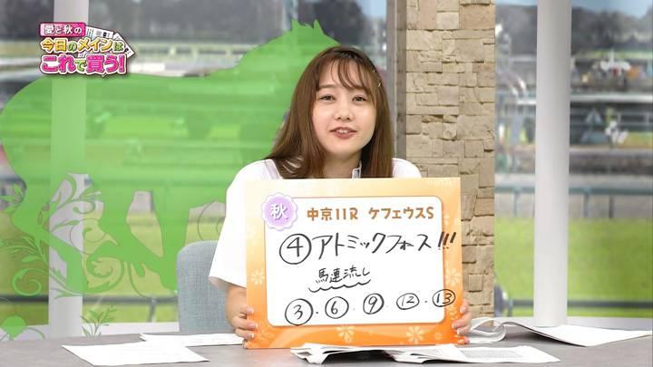 2020年09月19日高田秋の画像09枚目
