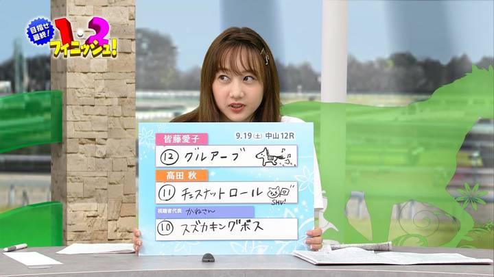 2020年09月19日高田秋の画像20枚目