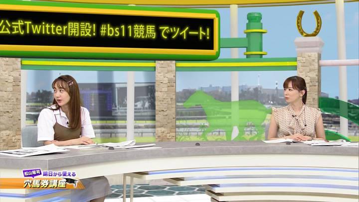 2020年09月19日高田秋の画像24枚目