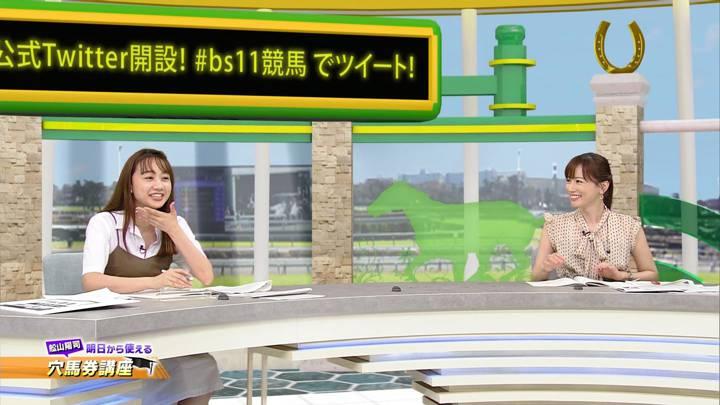 2020年09月19日高田秋の画像25枚目