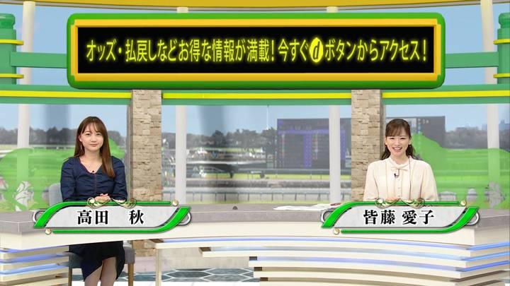 2020年09月26日高田秋の画像01枚目