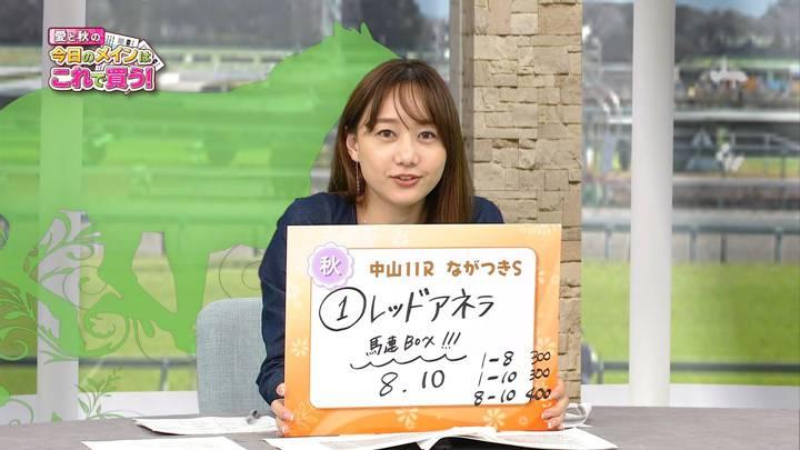 2020年09月26日高田秋の画像09枚目
