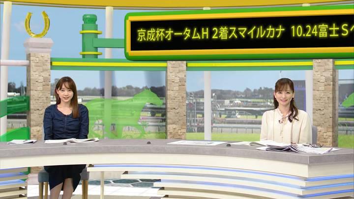 2020年09月26日高田秋の画像25枚目