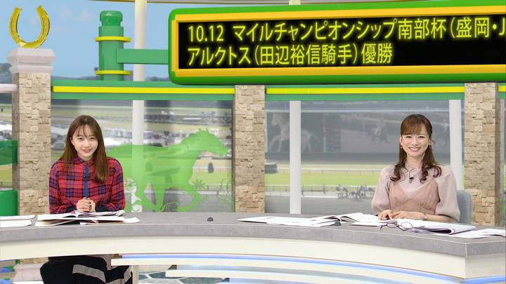 2020年10月17日高田秋の画像06枚目