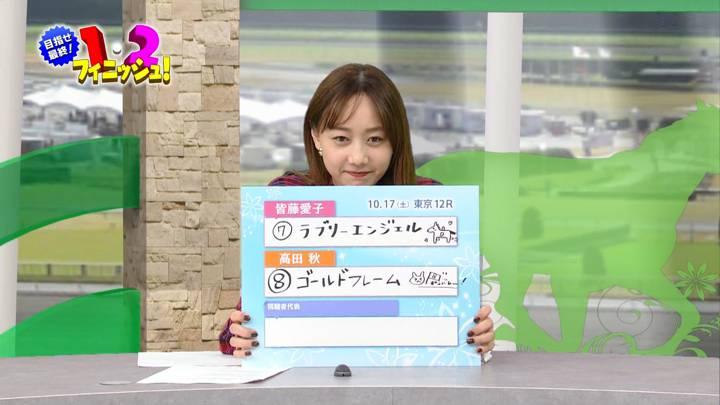 2020年10月17日高田秋の画像12枚目