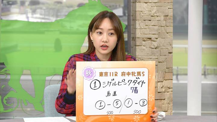 2020年10月17日高田秋の画像19枚目