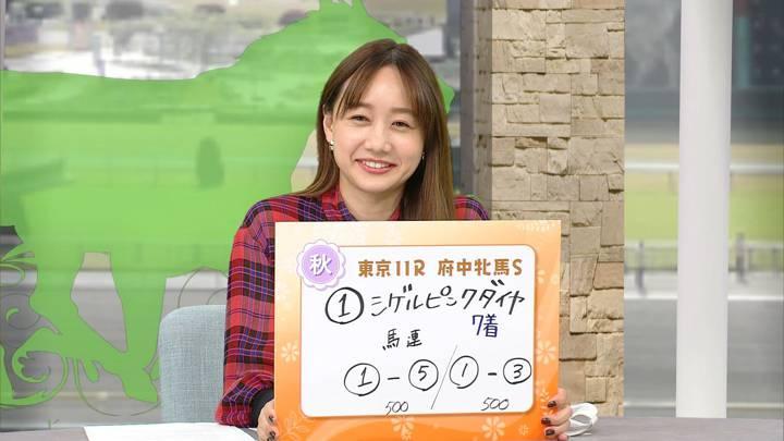 2020年10月17日高田秋の画像20枚目