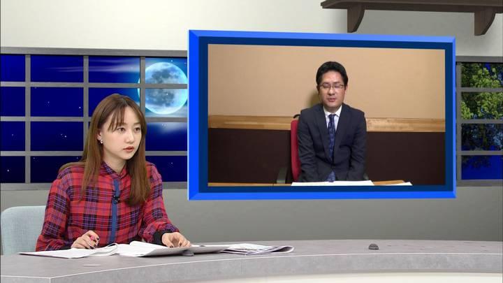 2020年10月17日高田秋の画像34枚目