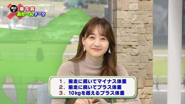 2020年10月24日高田秋の画像23枚目