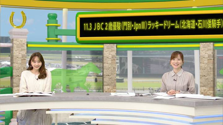 2020年11月07日高田秋の画像06枚目