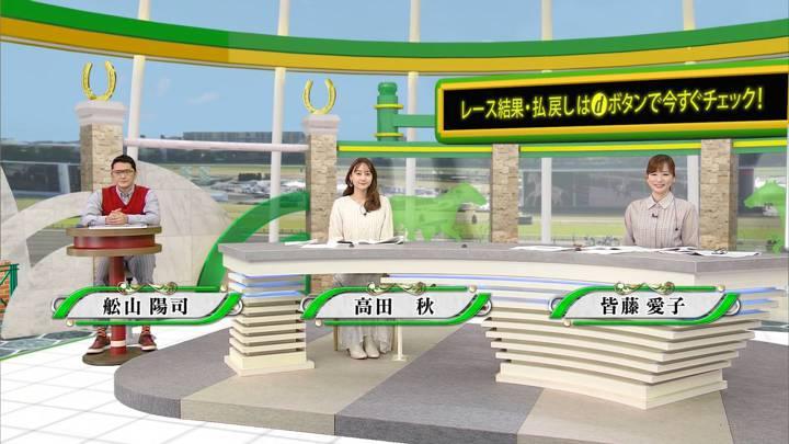2020年11月07日高田秋の画像09枚目