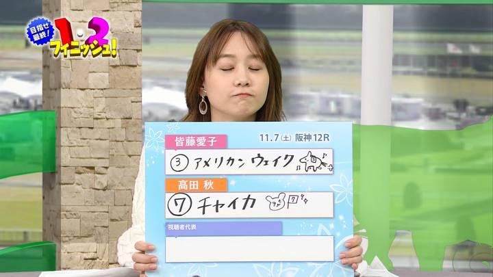 2020年11月07日高田秋の画像12枚目
