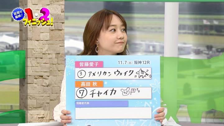 2020年11月07日高田秋の画像13枚目