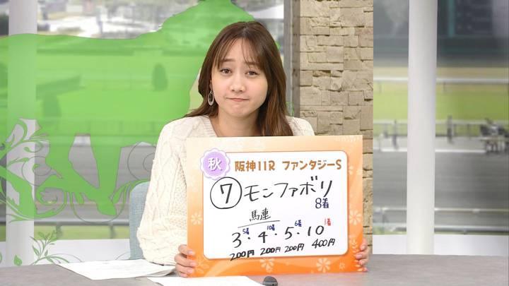 2020年11月07日高田秋の画像14枚目