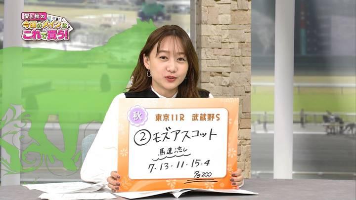 2020年11月14日高田秋の画像09枚目