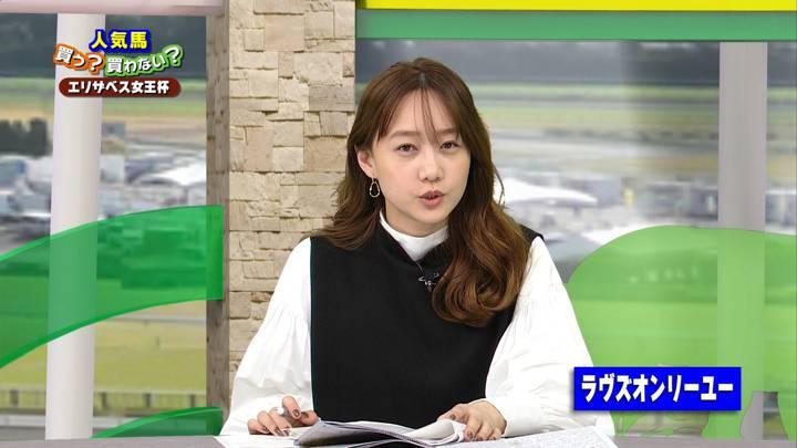 2020年11月14日高田秋の画像26枚目